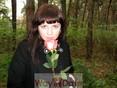 Знакомства с Koroleva2011